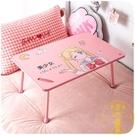 少女心折疊電腦桌子床上懶人小型書桌寢室用【雲木雜貨】