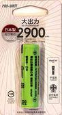 日本松下18650鋰充電池2900mah