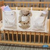 兒童床收納袋棉質兒童床收納袋掛袋床頭儲物袋可水洗wy