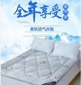 床墊1.8m床褥子1.5m雙人墊被褥學生宿舍單人經濟型1.2m加厚榻榻米  color shopYYP