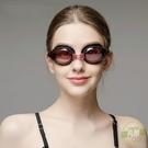 泳鏡 帶度數泳鏡~~防水防霧高清透明男女士成人專業游泳泳鏡-限時88折起