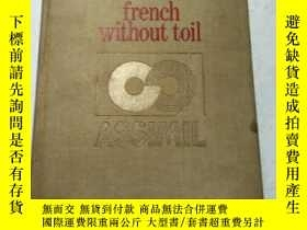 二手書博民逛書店french罕見without toil18060 外文 外文