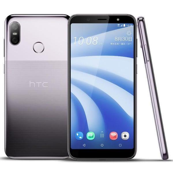 【下殺↘7折】HTC U12 life (4G/64G)【行動電源+皮套+Type-C傳輸線限量贈】