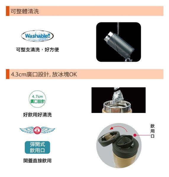 TIGER虎牌日本製 480cc彈蓋式不鏽鋼保溫保冷杯(MJC-A048)