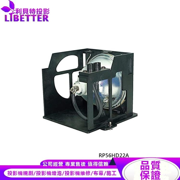 VIVITEK 3797048800 副廠投影機燈泡 For RP56HD22A