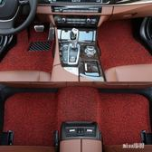 汽車絲圈腳墊適配千款車型專車專用易洗速干防水防滑可裁剪 JL2689『miss洛羽』TW