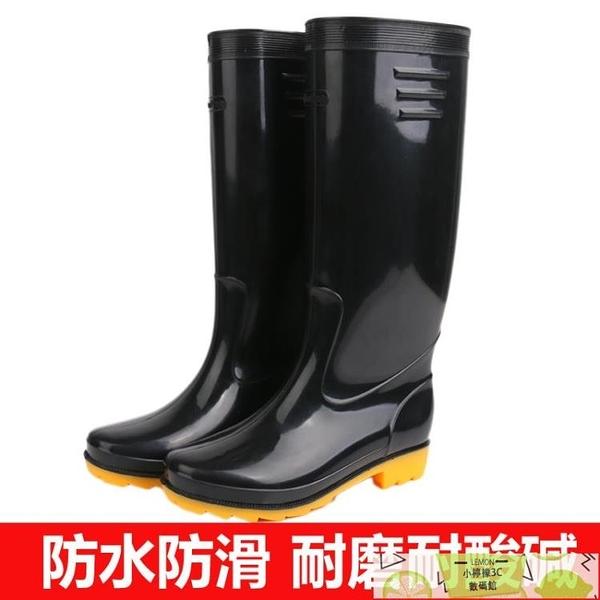 雨靴雨鞋男牛筋防滑高筒耐磨工地勞保工作防水男女膠鞋【小檸檬3C數碼】
