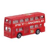 TOMICA 小車 95 倫敦雙層巴士 TOYeGO 玩具e哥