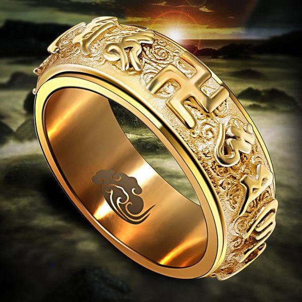 六字真言鈦鋼戒指