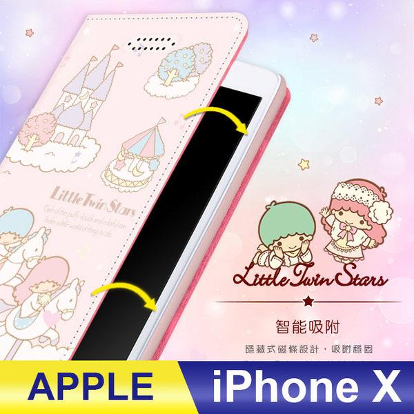 iPhone X 雙子星Kiki&Lala 彩繪可立式側翻皮套 翻蓋皮套 磁扣式 - 木馬款