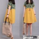 棉麻裙 夏裝新款復古文藝大碼寬鬆舒適棉麻短袖連身裙女印花拼接亞麻中裙