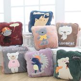 可愛午睡枕頭汽車折疊抱枕被子兩用靠墊辦公室珊瑚絨空調靠枕毯子 韓慕精品 IGO