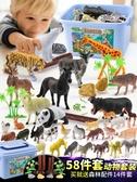 動物模型 兒童動物玩具模型老虎仿真小貓2-3歲4套裝野生動物園塑料男孩世界