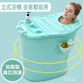 加厚成人浴桶家用塑料洗浴桶超大號兒童洗澡桶沐浴缸浴盆泡澡全身 qz9621【野之旅】