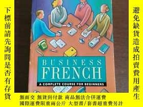 二手書博民逛書店Business罕見French (Teach Yourself