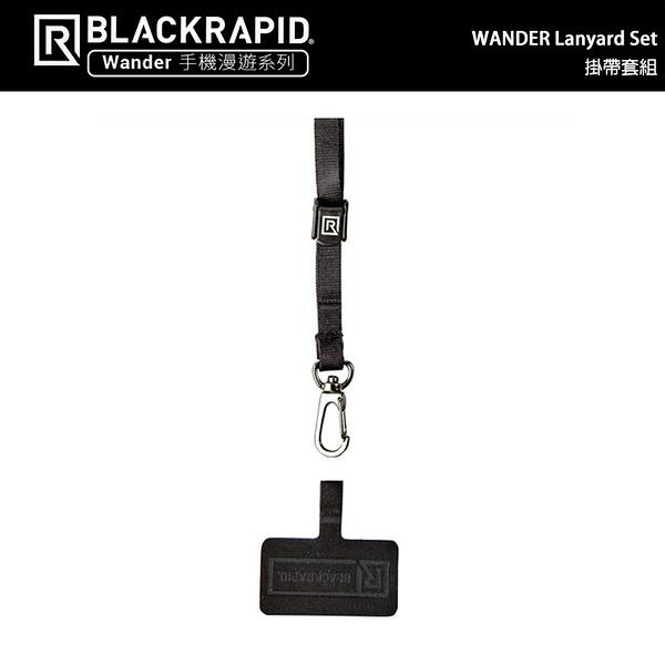 黑熊館 BLACKRAPID WandeR Lanyard Set 手機漫遊掛帶套組 BT精品系列 BTWLS