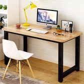 電腦桌台式家用桌子簡約學生書桌臥室學習寫字桌簡易經濟型辦公桌HL 【好康八八折】