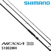 漁拓釣具 SHIMANO NESSA BB S1002MH (海水路亞竿)