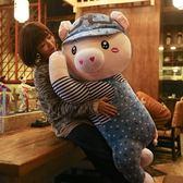 可愛豬公仔毛絨玩具女孩床上睡覺豬大號抱枕長條枕豬豬玩偶布娃娃