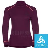 Odlo 152011_30305深紫紅 女銀離子高領保暖排汗衣/衛生衣 Warm Effect專業保暖衣/發熱衣/快乾機能內衣