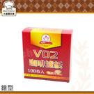 金嘉美錐型咖啡濾紙2-4人份100枚無漂白日本製-大廚師百貨