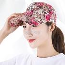夏季棒球帽女碎花薄款時尚遮陽帽韓潮百搭新款花朵花色印花鴨舌帽 快速出貨