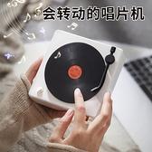 藍芽音響 原子黑膠復古唱機迷你家用小音響便攜【新品狂歡】