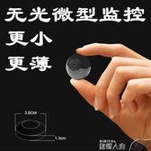 網絡攝影機高端智能攝像機微型wifi監控攝影頭夜視高清無線網絡家用攝像頭 數碼人生DF