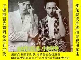 二手書博民逛書店罕見大眾電影李易峰何炅湯唯2015年12期Y282666