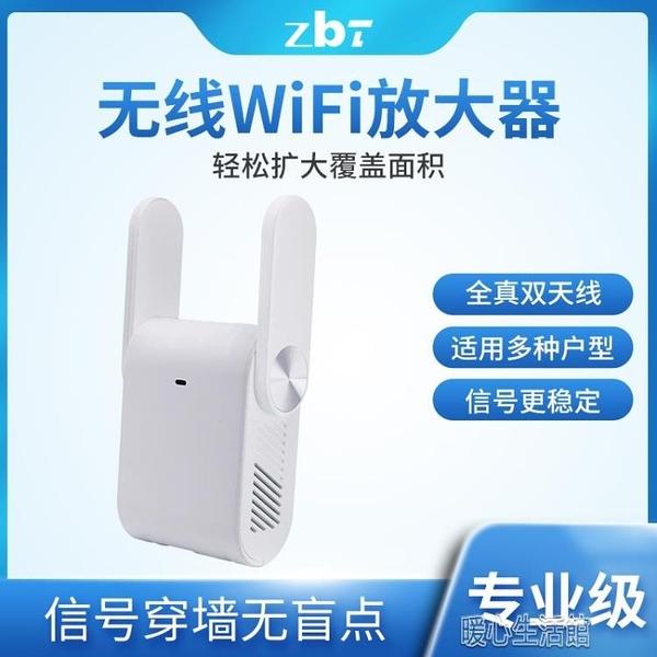 無線WiFi放大器智博通家用路由信號增強擴大器遠距離穿牆大功率WiF 快速出貨