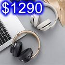SODO新款V5重低音藍芽耳機+外響喇叭 頭戴式折疊藍牙耳機 創意耳機+喇叭二合一