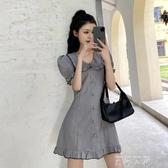 2020夏季裙子輕熟風娃娃領收腰短袖矮個子法式小眾洋裝女 米娜小鋪