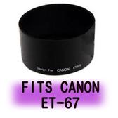 ROWA 專用型遮光罩 ET-67 適用 CANON 100mm