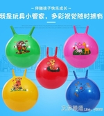 羊角球感統訓練器材兒童跳跳球加厚跳跳馬寶寶充氣玩具小號蹦蹦球 新年禮物YYJ