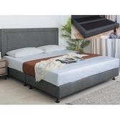 皮床 布床架 HE-205-9A 潘朵拉5尺貓抓皮雙人床(不含床墊及床上用品)【大眾家居舘】