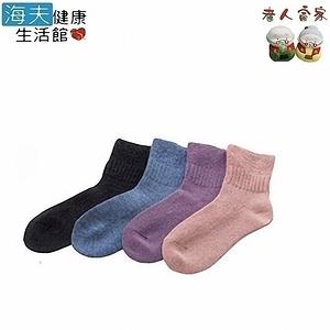 【老人當家 海夫】PACIFIC SUPPLY 蓬鬆襪 日本製黑色L