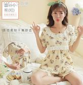 哺乳睡衣 短袖月子服春夏外出產後喂奶哺乳期孕婦睡衣夏天薄款家居套裝「Chic七色堇」
