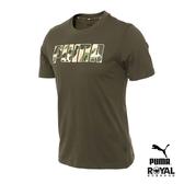 Puma 軍綠色 棉質 短袖 T恤 男款 NO.H2976【新竹皇家 58278180】