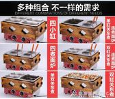 魅廚關東煮機器麻辣燙鍋商用串串香設備鍋路邊攤魚蛋小吃機器設備 酷斯特數位3c igo