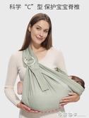 嬰兒背巾寶寶四季多功能前抱式哺乳育兒抱袋新生兒西爾斯背帶 西城故事