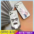 歐美女孩 OPPO Reno5 Reno4 pro A72 A9 A5 2020 手機殼 透色背板 磨砂防摔 潮牌卡通 保護殼保護套 矽膠軟殼