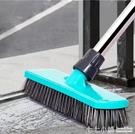 地板刷 瓷磚 浴室 多功能硬毛大號長柄刷地刷子洗瓷磚廁所衛生間