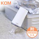 KOM-多功能真空收納機 (附真空袋5入)