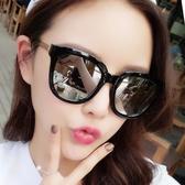 太陽鏡 墨鏡新款正韓太陽鏡女復古偏光圓臉墨鏡潮明星款防紫外線太陽眼鏡