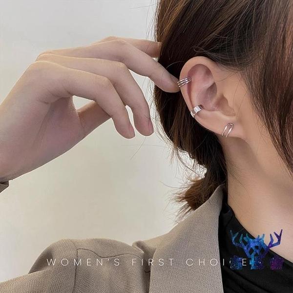 無耳洞耳骨夾氣質耳夾女百搭個性耳環耳飾【古怪舍】