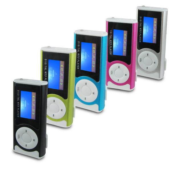 A32炫目LED款 螢幕插卡式MP3隨身聽(加8GB記憶卡)加送4大好禮