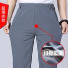 男士冰絲休閒褲鬆緊腰夏季超薄款爸爸中老年人褲子男爺爺西褲寬鬆 店慶降價