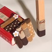Qmishop 椅子腳套雙層針加厚織桌椅腳墊 桌腳墊 單個 【J1206】