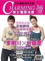 二手書博民逛書店 《CHARMING美女電眼保證》 R2Y ISBN:9867110250│李明川