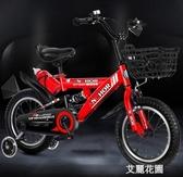 兒童自行車女孩2-3-4-6-7-8-9-10歲寶寶腳踏單車男孩童車QM『艾麗花園』
